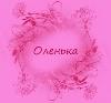 olga_by
