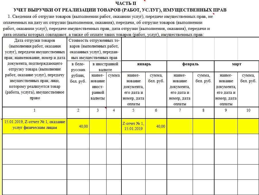 Правила ведения бухгалтерии ип при усн вакансии главного бухгалтера в культуре города москвы